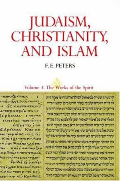 essays on judaism and islam