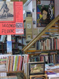 photo of BOOKSTORE JERUSALEM BLUM