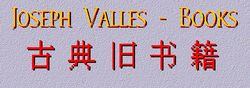 logo: Joseph Valles - Books