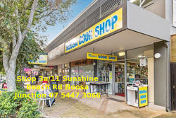 Noosa Book Shop store photo