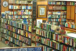 Sang-e-Meel Publications store photo