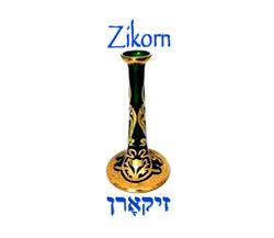 logo: Zikorn