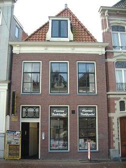 logo: Hoornse Boekhandel