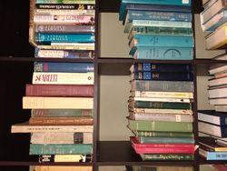 Rocky Road books store photo