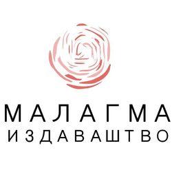 logo: Malagma