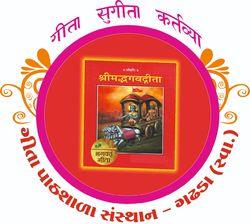 logo: Geeta Pathshala Sansthan, Book Publisher and Seller