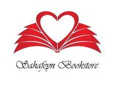 Sahafeyn Bookstore bookstore logo