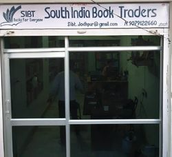 South India Book Traders store photo