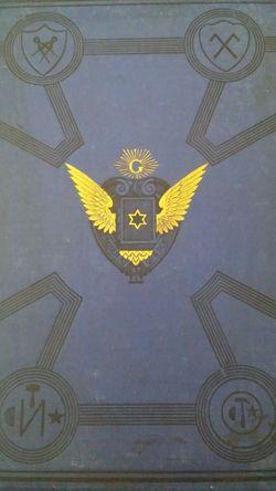 logo: The Mason's Corner