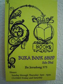 logo: Buka Bookshop Sdn. Bhd.