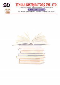 logo: Sthula Books