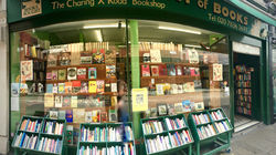 Any Amount of Books store photo
