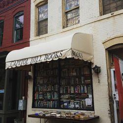 Capitol Hill Books store photo
