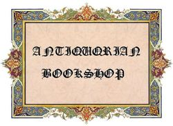 Antiquarian Bookshop logo