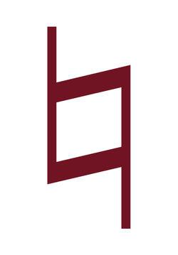 Eric Grangeon Rare Books logo