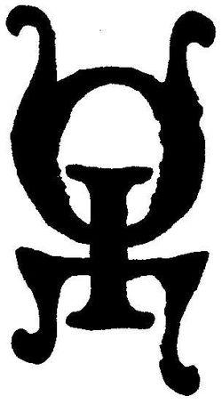Occultique logo