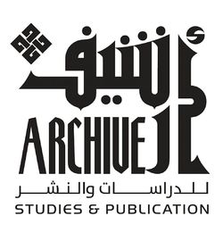 Archive bookstore logo