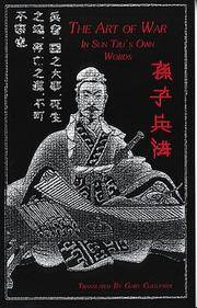 image of The Art of War: In Sun Tzu's Own Words (English and Mandarin Chinese Edition)