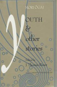 Youth and Other Stories (Shaps Library of Translations)