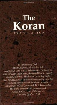 The Holy Koran Interpreted by Yasin T. al-Jibouri