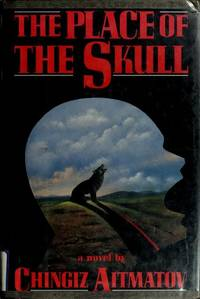 Place of the Skull Loth (English and Russian Edition)
