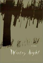 Wintry Night (Modern Chinese Literature from Taiwan)
