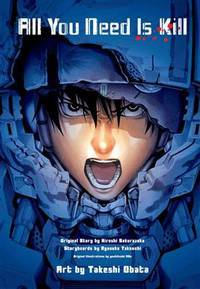 All You Need is Kill (manga): 2-in-1 Edition (1)