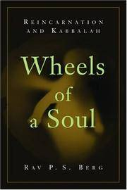 Wheels of a Soul Reincarnation and Kabbalah