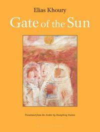 GATE OF THE SUN. Bab al-Shams