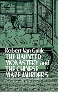 THE HAUNTED MONASTERY AND THE CHINESE MAZE MURDERS by Robert Van Gulik - Paperback - 1977 - from Kubik Fine Books Ltd,  ABAA (SKU: 94550)
