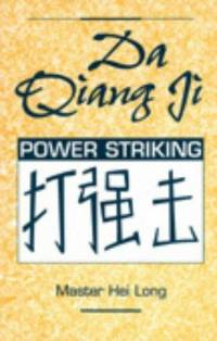 Da Qiang Ji