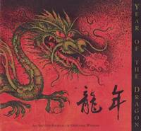 The Year of the Dragon: An Ancient Journal of Oriental Wisdom