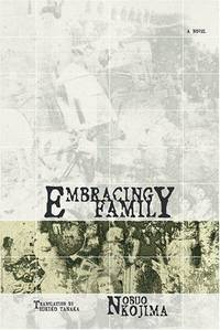 Embracing Family (Japanese Literature)