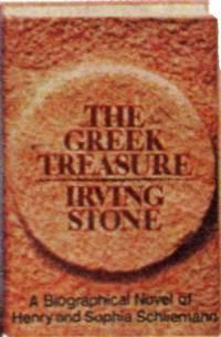 image of Greek Treasure