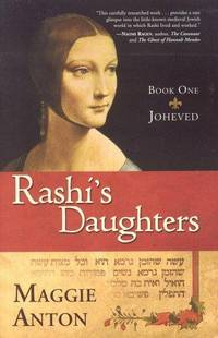 Rashi's Daughters, Book 1: Joheved