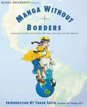Manga without Borders