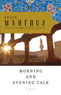 image of Morning and Evening Talk