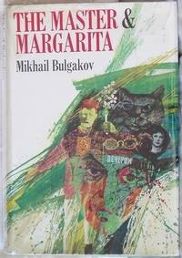 image of Master and Margarita [Hardcover] Bulgakov, Mikhail; Glenny, Michael (translator)