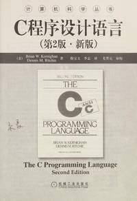 image of C Programming Language (2nd Edition version)(Chinese Edition)(Old-Used)