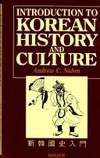 INTRODUCTION TO KOREAN HISTORY AND CULTURE