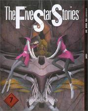 Five Star Stories #7