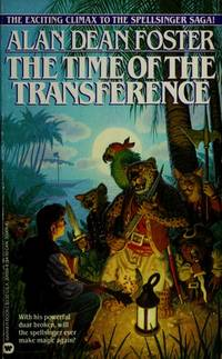 Time Of the Transference