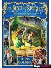 image of Beyond the Kingdoms (Exclusive Edition with Bonus Chapter) (The Land of Stories Series #4)