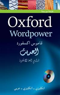 OXFORD WORDPOWER DICTIONARY ARABIC 3E PACK