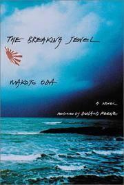 image of The Breaking Jewel
