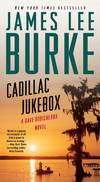 image of Cadillac Jukebox (Dave Robicheaux)