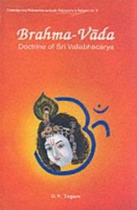 Brahma-Vada � Doctrine of Sri Vallabhacarya