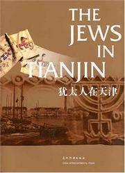 The Jews in Tianjin