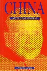 China after Deng Xiaoping