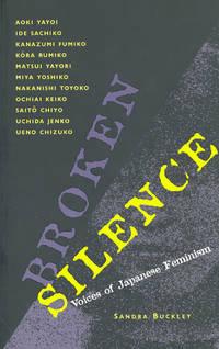 Broken Silence: Voices